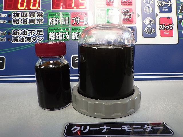抜取り油との比較