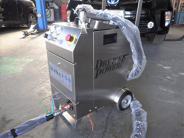 グリーンテック社製GT-110ドライアイス洗浄機DSCM19011900