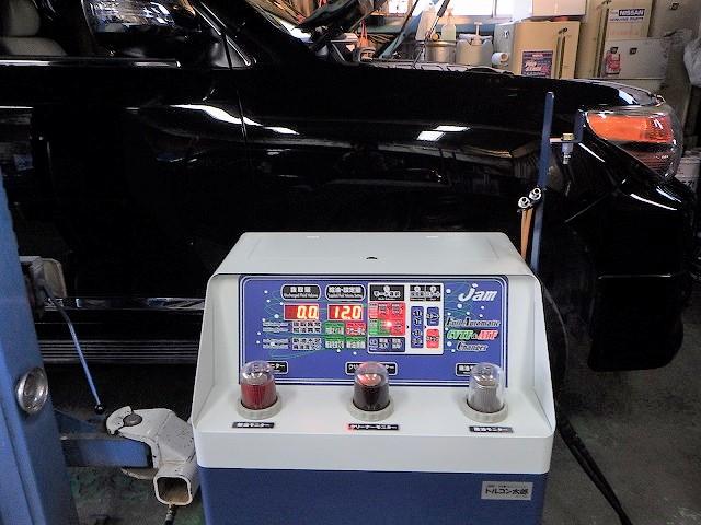 ランクル200クリーニングモード