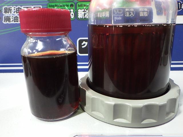 廃油との比較(初期補充後)190207